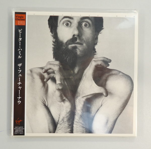 Peter Hammill – The Future Now
