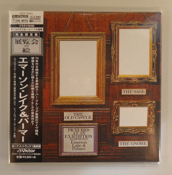 Emerson Lake & Palmer – Pictures At An Exhibition