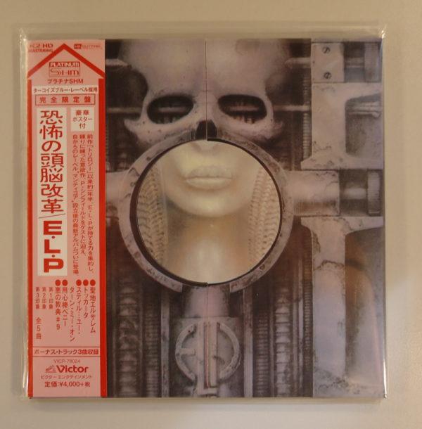 Emerson, Lake & Palmer – Brain Salad Surgery