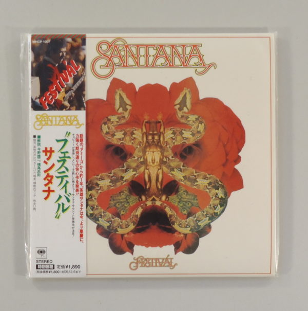 Santana – Festivál