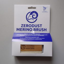 Zerodust Merino Brush