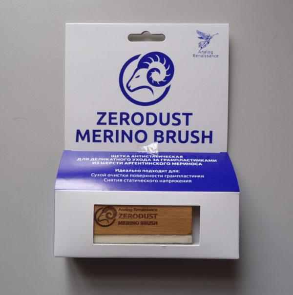Zerodust Merino Brush