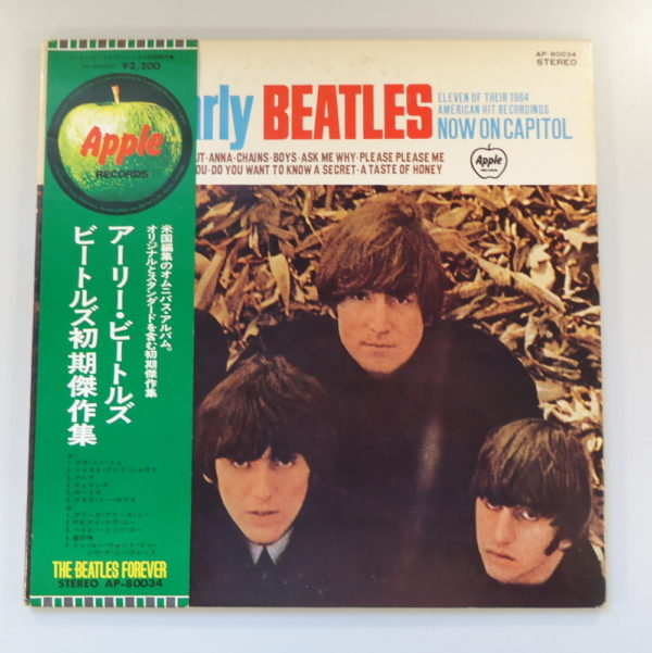 The Beatles – The Early Beatles